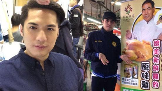 Diễn viên Hong Kong chật vật với mức lương chết đói