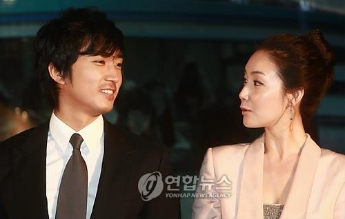 Những cuộc tình ít ai biết: Không ngờ Song Hye Kyo - Kim Min Jong từng bị phản đối yêu