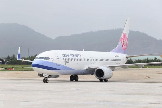 Máy bay chở đoàn Đài Loan hạ cánh tại Đà Nẵng