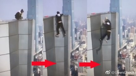 Công bố clip tai nạn ngã từ tầng 62 của nam diễn viên Trung Quốc