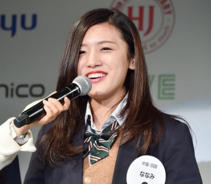 Nhan sắc 8 nữ sinh trung học đẹp nhất Nhật Bản năm 2017