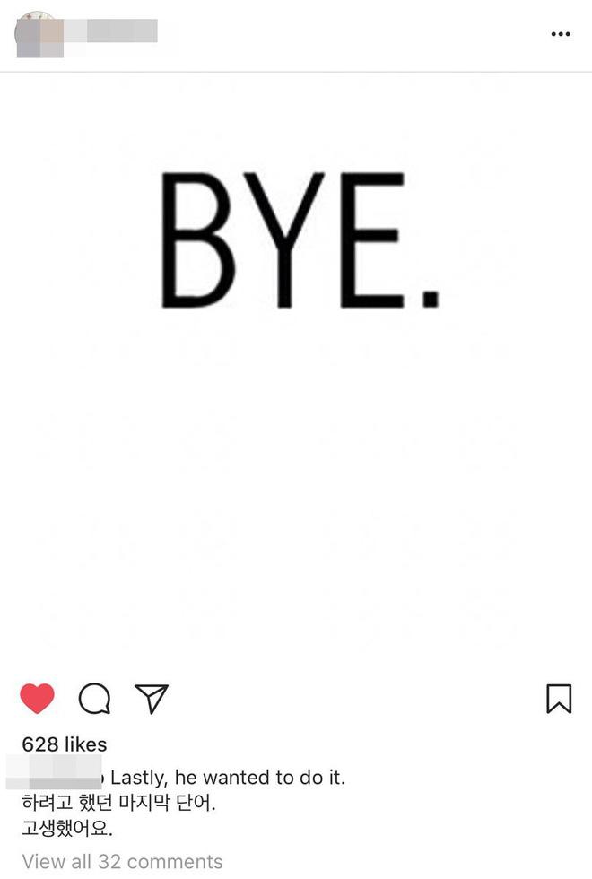 Câu chuyện về hình xăm mang ý nghĩa trầm cảm và lời tạm biệt cuối cùng của Jonghyun khiến netizen càng thêm xót xa