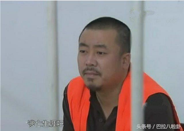 Tên tội phạm truy nã suốt 13 năm, bị bắt khi đã là diễn viên nổi tiếng