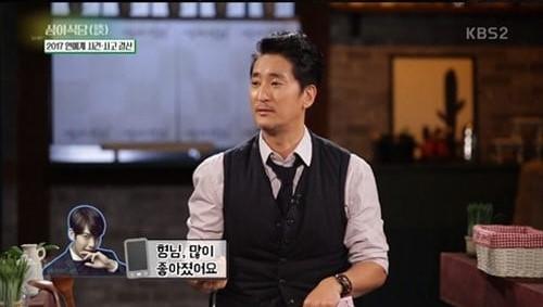 Đàn anh tiết lộ về sức khỏe tài tử Kim Woo Bin sau đợt hóa trị