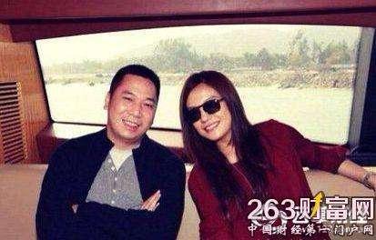 Triệu Vy dính nghi vấn cao chạy xa bay, cùng lúc thu dọn 4 công ty ở Bắc Kinh