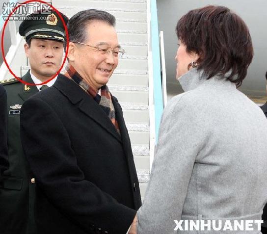 Giải mật cơ quan bí ẩn cận vệ Trung Nam Hải bảo vệ ông Tập Cận Bình ở Hà Nội