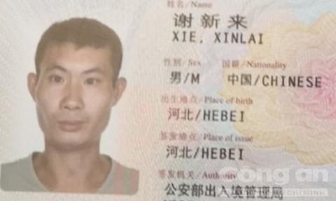 Du khách ngoại quốc mất tích bí ẩn ở TP.HCM