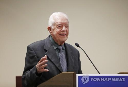 Trump không định nhờ Jimmy Carter giúp xử lý khủng hoảng Triều Tiên