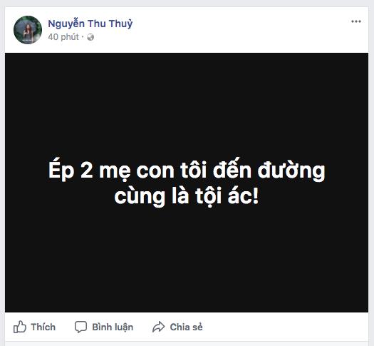 Sao Việt lên tiếng động viên Thu Thuỷ trước tin đồn ly hôn chồng đại gia