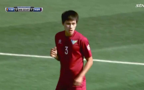 Cầu thủ HAGL tỏa sáng giúp Uijeongbu thắng trận play-off