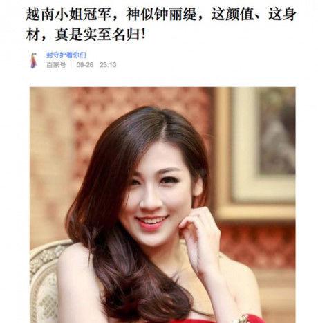Những danh xưng hoành tráng của sao Việt trên báo Hoa ngữ