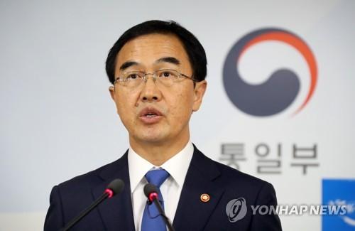 Hàn Quốc muốn đàm phán đoàn tụ các gia đình ly tán với Triều Tiên