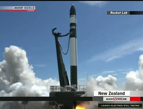Phóng tên lửa có động cơ làm từ máy in 3D
