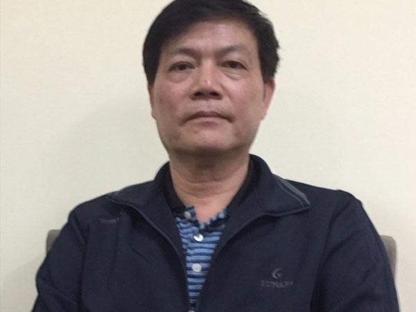 Nguyên Chủ tịch HĐTV Tập đoàn Vinashin bị khởi tố, bắt, khám xét