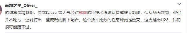 Quang Hải sút phạt san bằng tỉ số, netizen Trung Quốc chụp màn hình trong một nốt nhạc, khen ngợi hết mực