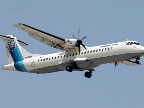 Máy bay chở 66 người rơi xuống vùng núi ở Iran, không ai sống sót
