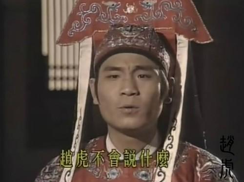 Phận đời của bộ tứ Vương Triều, Mã Hán, Trương Long, Triệu Hổ: Người rời làng giải trí đến phá sản, kẻ chịu tủi nhục đóng phim cấp 3