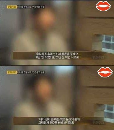 Xôn xao câu chuyện trainee nam Hàn giữa lúc nở rộ bê bối xâm hại tình dục: Lời mời gọi đụng chạm thể xác và cái giá