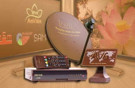 Chấm dứt hợp đồng Mobifone - AVG: Thông tin chính thức từ Bộ Thông tin - Truyền thông