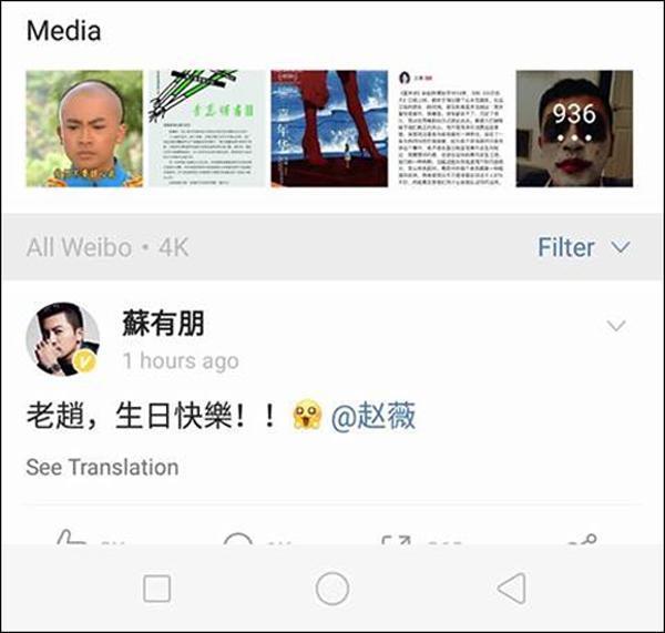 Bạn thân Huỳnh Hiểu Minh lại bày trò chúc mừng sinh nhật Triệu Vy