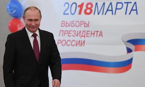 Putin thắng với hơn 70% phiếu trong thăm dò sơ bộ kết quả bầu cử