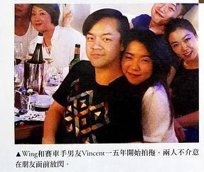 Bạn gái kém 20 tuổi và đang mang bầu 6 tháng của Lê Minh bị tố là kẻ đào mỏ