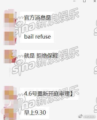 Vụ án cưỡng bức tập thể: Tòa từ chối cho tại ngoại, sao Mị Nguyệt Truyện đối diện mức án 20 năm tù