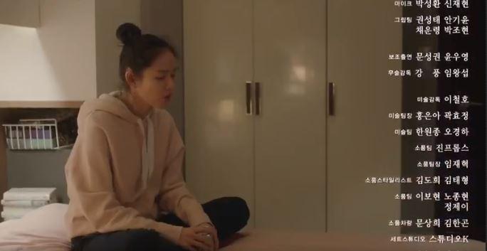 Chị đẹp tập 8: Tiếp tục là cảnh hôn ngọt ngào của Son Ye Jin và Jung Hae In