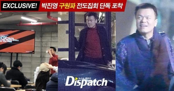 Bị dọa kiện, Dispatch tung thêm bằng chứng chấn động về ông trùm Park Jin Young và giáo phái bí ẩn