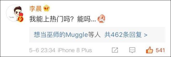 Em trai công khai gọi Lý Thần là anh rể, Phạm Băng Băng đáp trả khiến fan bất ngờ