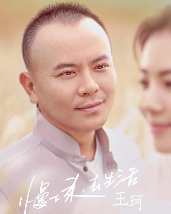 Từ thiếu gia hư hỏng nhất Trung Quốc, Vương Kha giờ mang tiếng ăn bám Lưu Đào