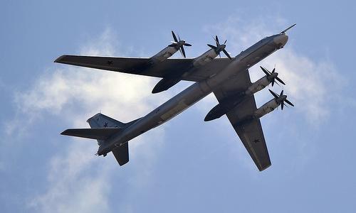 Nga nói oanh tạc cơ không phạm luật khi bay gần không phận Mỹ