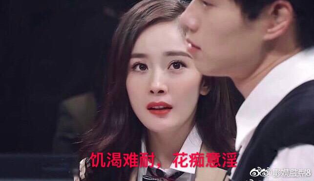 Dương Mịch bị fan Triệu Lệ Dĩnh bóc phốt: Thẩm mỹ hỏng, mê trai trẻ, quỵt tiền và nhiều scandal khác