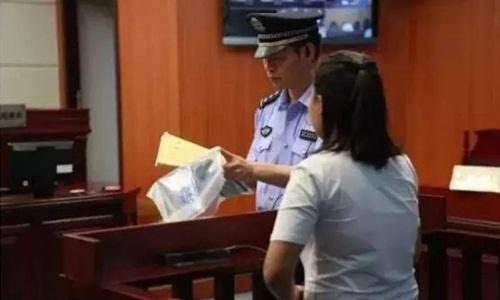 Trung Quốc xử tù người phụ nữ chế tạo bom để cướp ngân hàng