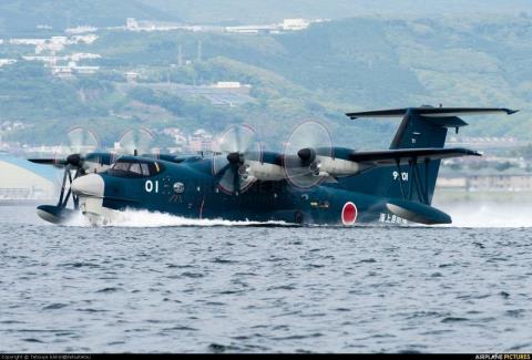 Thủy phi cơ đắt nhất thế giới ShinMaywa US-2 Nhật Bản