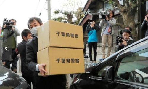 Xét xử vụ sát hại bé Nhật Linh: Đời tư phức tạp và sở thích quái đản của nghi phạm Yasumasa Shibuya