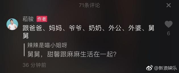 HOT: Anh trai Lý Tiểu Lộ tiết lộ Giả Nãi Lượng đã đoàn tụ với gia đình sau 6 tháng scandal?