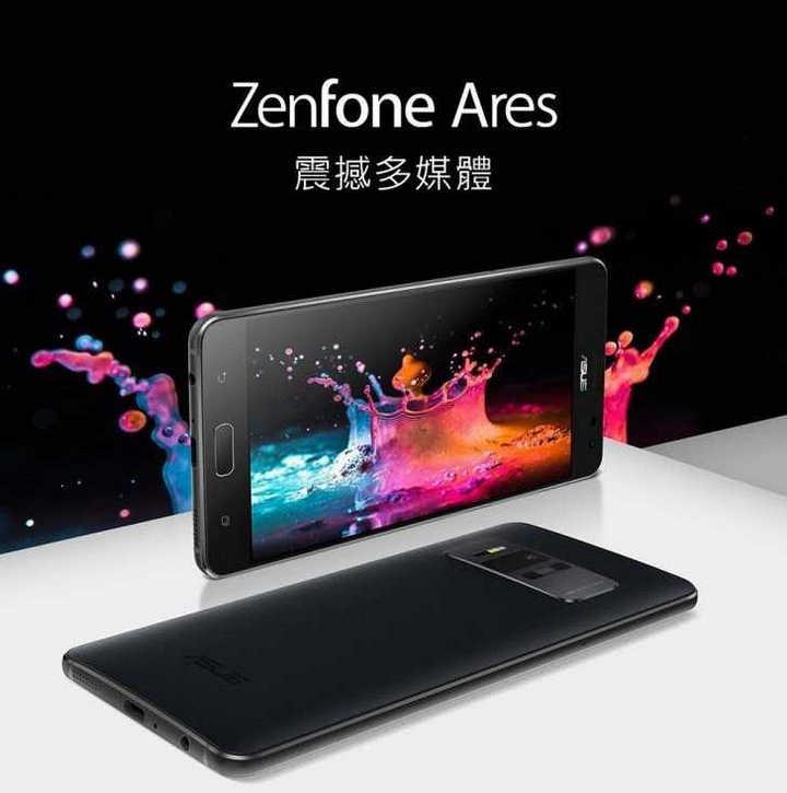 Asus âm thầm ra mắt Zenfone Ares ở Đài Loan