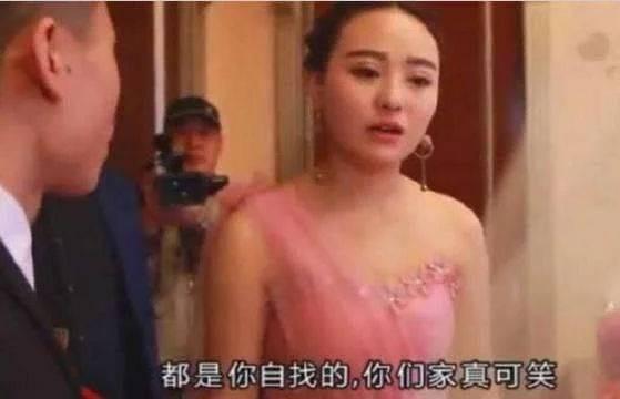 Nhà gái đòi thêm 1,7 tỷ trong đám cưới, phù dâu quay sang cầu hôn chú rể