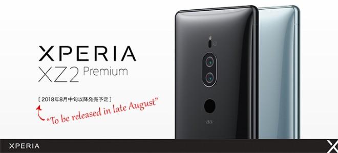 Sony Xperia XZ2 Premium có giá nghìn đô ra mắt ngày 5/7