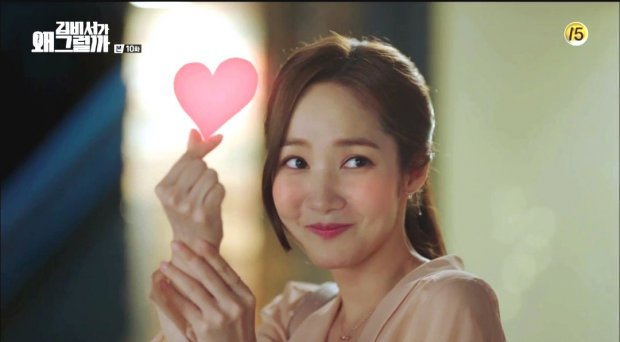 Thư ký Kim sao thế tập 10: Park Min Young ngất xỉu vì nhớ lại quá khứ bị bắt cóc