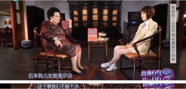 Cuộc sống của Đường Tăng và vợ tỷ phú lừng lẫy hơn 11 tuổi: Những hé lộ khó tin!