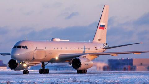 Cặp máy bay khiến AWACS Mỹ tê liệt