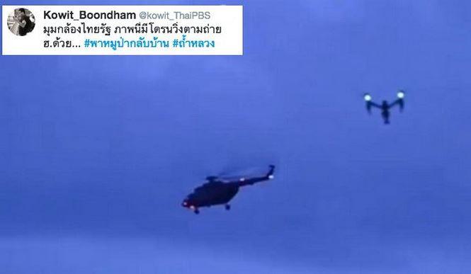 Vụ giải cứu trong hang động: Báo chí Thái Lan bị chỉ trích nặng nề