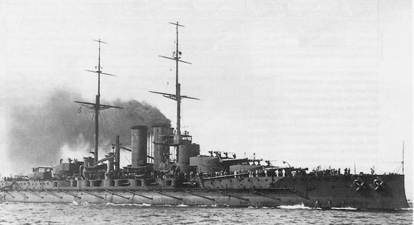 Nguyên lý mũi ngược và những con tàu chiến mang dáng dấp của tương lai