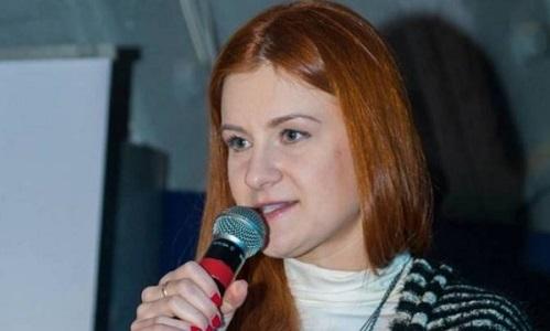 Mỹ bắt một phụ nữ Nga, cáo buộc làm điệp viên