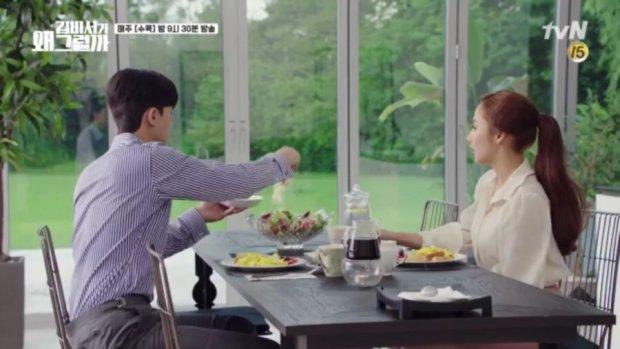 Thư ký Kim sao thế tập 14: Gạo đã nấu thành cơm mà bố vợ lại không cho cưới