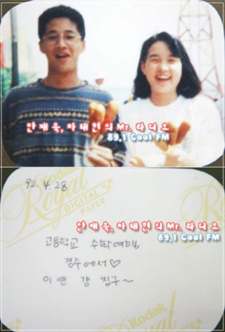 Cha Tae Hyun: Ông chồng quốc dân và cuộc hôn nhân ngọt ngào khiến Song Joong Ki - Song Hye Kyo ngưỡng mộ