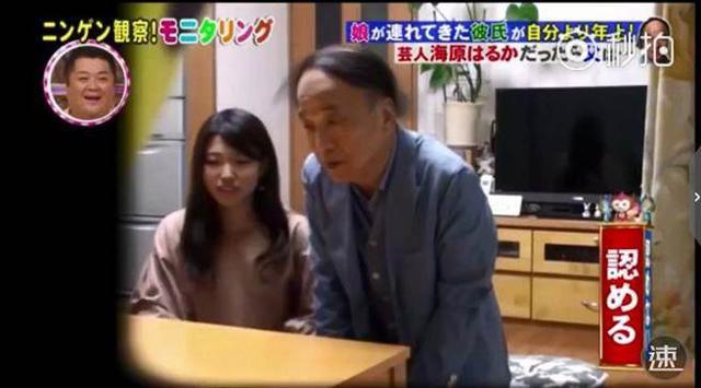 Con gái đưa bạn trai 70 tuổi về ra mắt, lời nói của người bố khiến dân mạng dậy sóng
