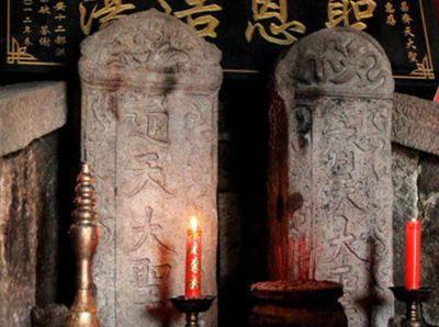 Chấn động: Phát hiện mộ cổ Tề Thiên Đại Thánh, đây không phải là nhân vật hư cấu?